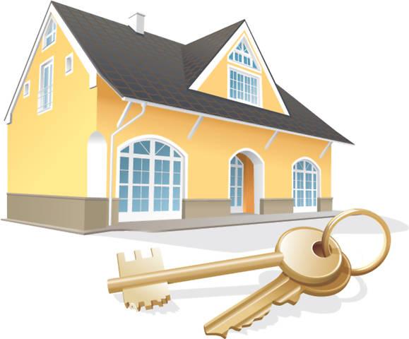 как быстро продать дом-советы любые могут носить термобелье