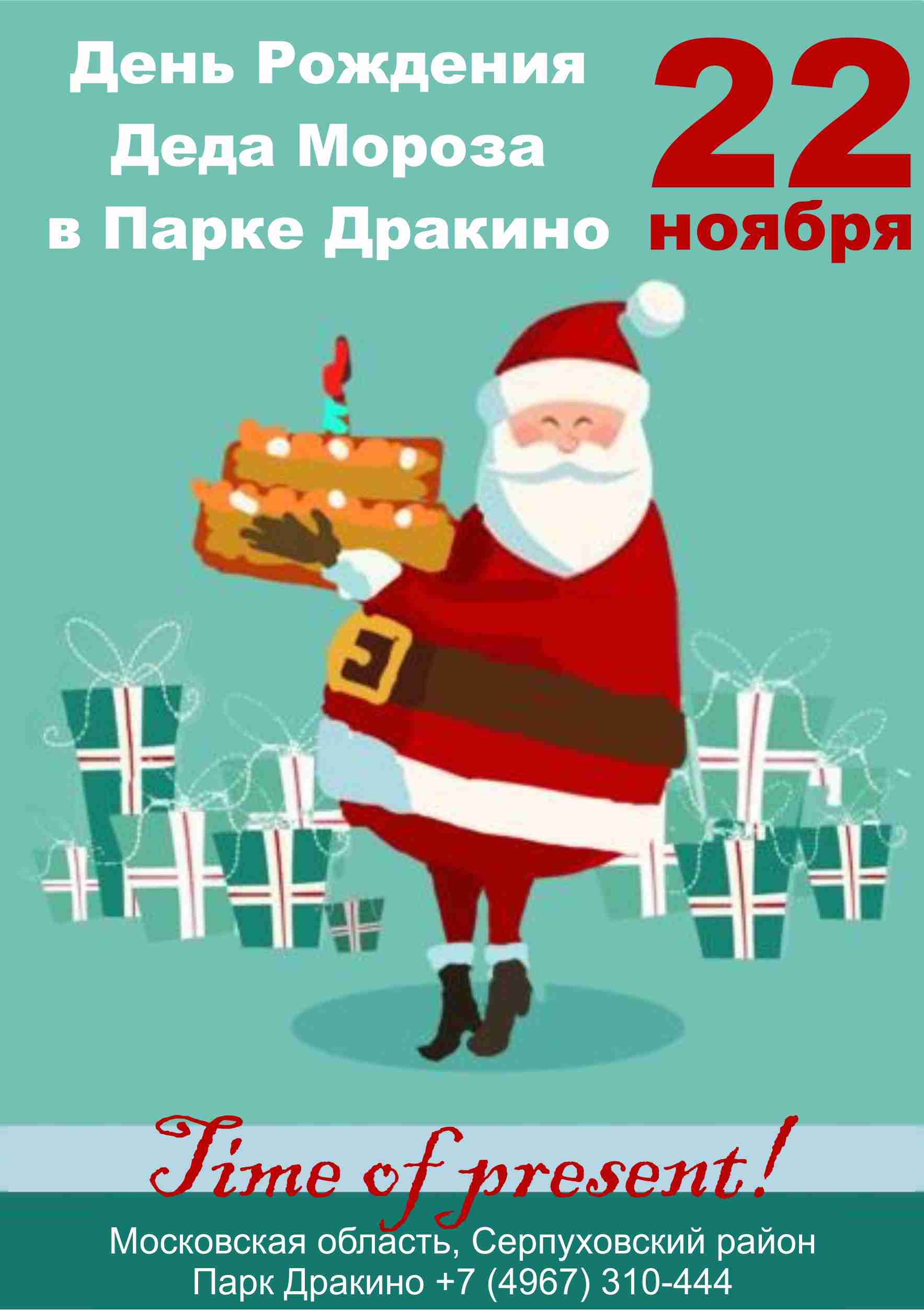 смешные подарки и поздравления от деда мороза снимать то