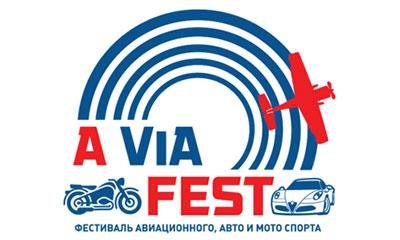 A VIA FEST 2015! �� ���������� ������� ����! ���� ����������!