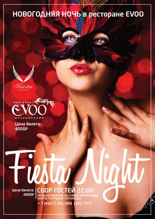 � ��������� �EVOO� � �Fiesta Night�