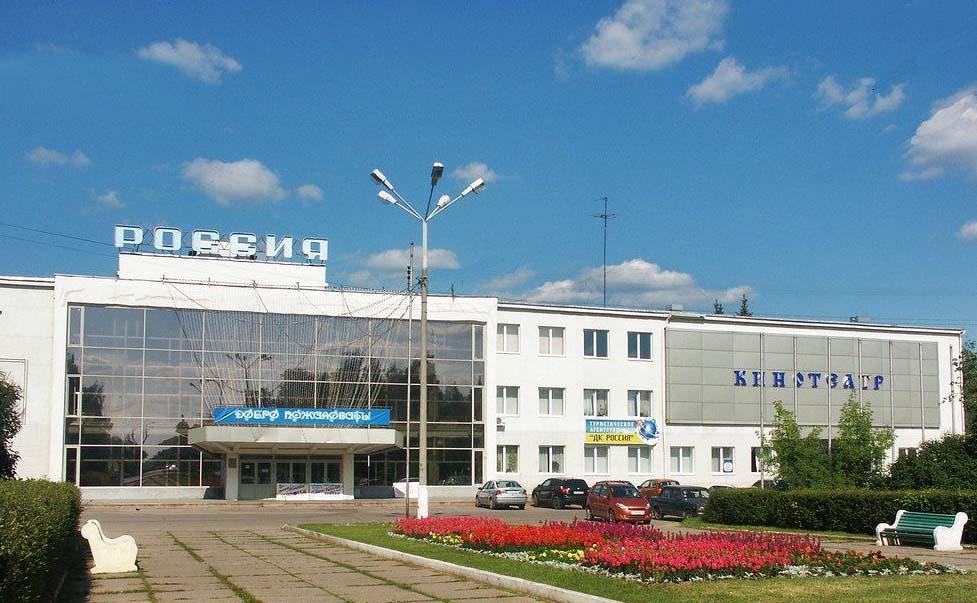 Новости Серпухова Последние свежие новости города Серпухов