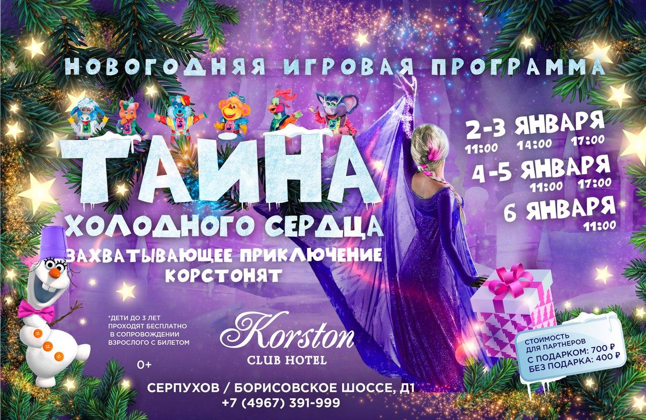 Большой московский цирк на проспекте вернадского каждый год готовит для юных зрителей новое цирковое представление.