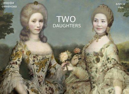 """Барочный вокальный ансамбль """"Two daughters"""""""