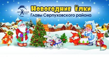 """Елка в ДС """"Надежда"""""""